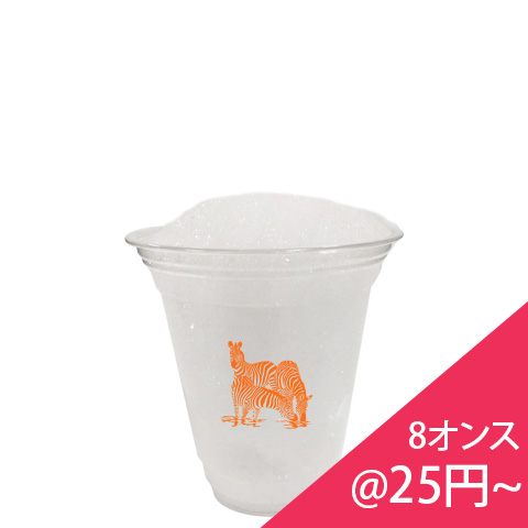 8オンス [PET](1箱:1,000個=50個×20束, 注文可能なロット:1箱~)