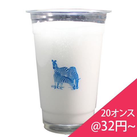 20オンス [PET](1箱:1,000個=50個×20束, 注文可能なロット:1箱~)