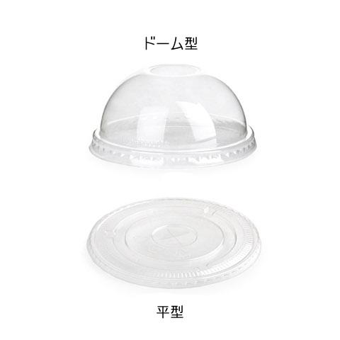 ドーム型 98mm ※PET16/20/24共通 (1箱:1,000個=100個×10束,注文ロット:1箱~)
